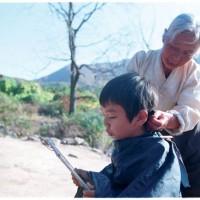 Jiburo de Lee Jung-hyang, © Les films du préau
