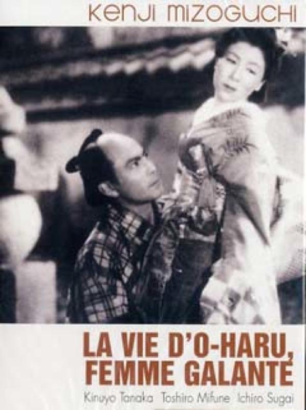 O'Haru