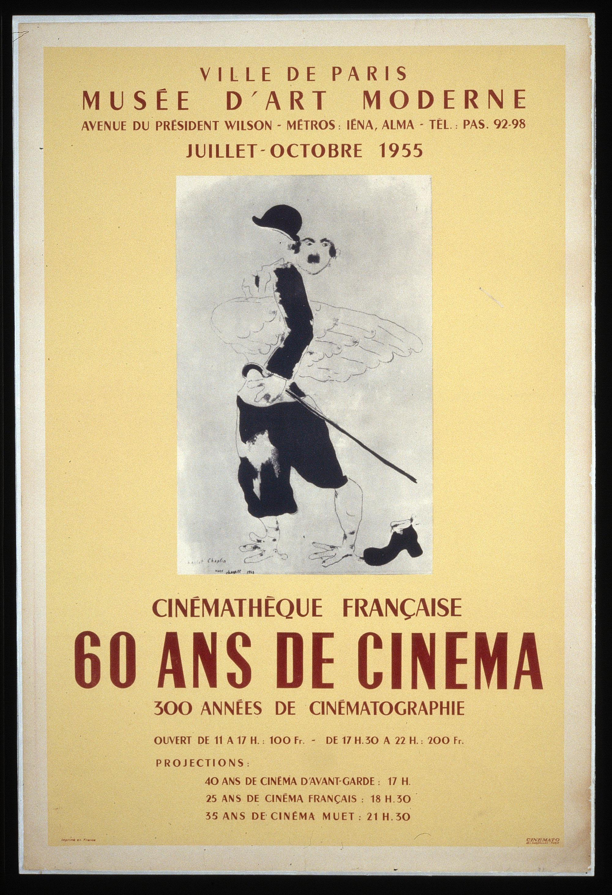 Dessin de Marc Chagall, 1955 © ADAGP, Paris 2014