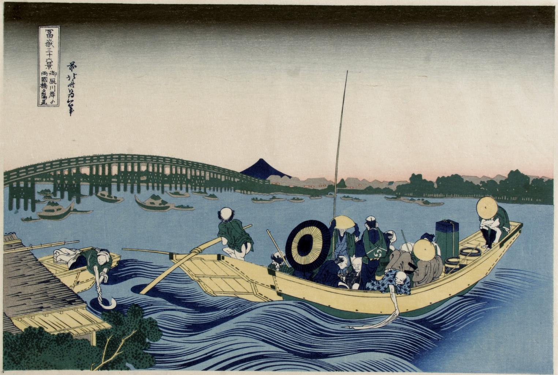 Coucher de soleil sur le pont Ryogoku, Hokusai, 1830-1832