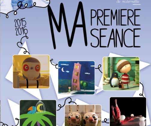 Extrait de l'affiche éditée par Cinémas 93