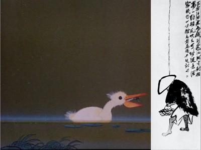 L'épouvantail de Hu Jinqing,  1985