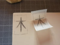 Kanji de l'arbre 1.JPG